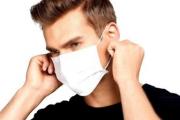 НЕ забудьте надеть медицинскую маску