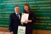 Областной конкурс профессионального мастерства работников сферы государственной молодежной политики